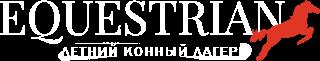 Equestrian Summer Camp ▸ Конный туризм и Конный лагерь в Беларуси